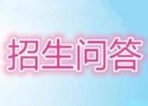 深圳市羅湖區2020年義務教育階段中小學招生問答來了!